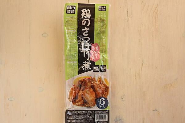 業務スーパー 鶏のさっぱり煮