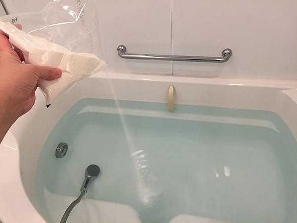 木村石鹸 お風呂丸ごとお掃除粉